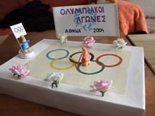 Ολυμπιακοί αγώνες 2004. Zoia